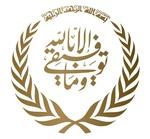 إذاعة القرآن الكريم من لبنان