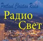 Portland Christian Radio – KQRR