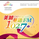 CCB – Canadian Chinese Broadcast