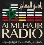 راديو المهاجر