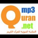 MP3Quran – Fares Abbad Radio