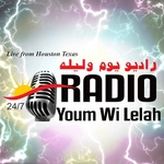 Radio Youm Wi Lelah