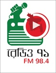 Radio Ekattor 98.4 FM