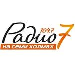 Радио 7