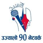 Ujyaalo 90 Network