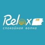 Радио Relax FM – Gold
