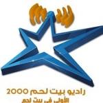 Radio Bethlehem 2000