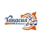 Радио Хакасия ФМ
