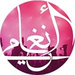 Angamy – Arabic