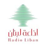 ئيسيةإذاعة لبنان