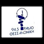 Ράδιο Θεσσαλονίκη