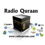 Quran Radio Tafsir