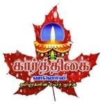 Karthigai FM