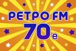 Ретро FM – 70e