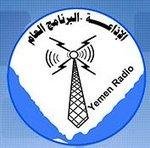 إذاعة صنعاء