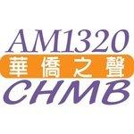AM1320 CHMB – CHMB
