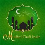 Thai Muslim Radio