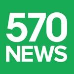 570News – CKGL