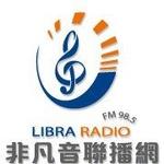 Libra Radio 98.5