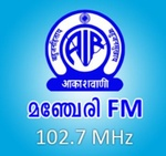 All India Radio – AIR Manjeri FM