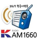 AM1660 K-Radio – WWRU