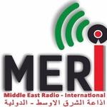 إذاعة الشرق الأوسط – الدولية