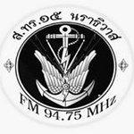 FM 94.75 ส.ทร.๑๕ นราธิวาส