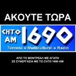AM 1690 – CHTO