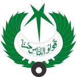 Radio Pakistan – World Service