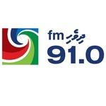 Voice of Maldives – Dhivehi FM
