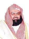 Abderrahman As-Sudais