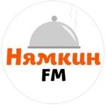 Нямкин FM