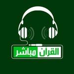 Quran Live