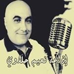 Radio Naim Halawi