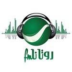 Rotana FM – KSA