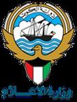Radio Kuwait – The Old Arabic Singing 87.9