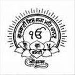 SGPC – Live Kirtan Sri Harmandir Sahib