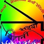 Radio Bihani