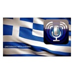 Greekradio Web Channel