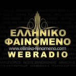 Elliniko Fenomeno Webradio
