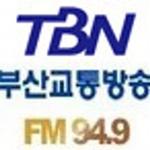 TBN – 부산FM 94.9