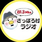 さっぽろ村ラジオ