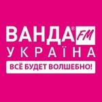 Radio Wanda-FM