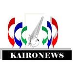 Radio Kairo Gambia