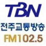 TBN – 전주FM 102.5