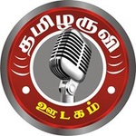 Tamilaruvi FM