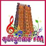 தமிழோசை FM