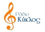 Radio Kyklos
