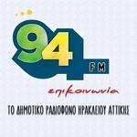 Epikoinwnia 94 FM