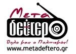 Meta Deftero